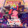 戦えインターン!挑むダンジョンはベンチャー企業!『Going Under』レビュー!【PS4/Switch/Xbox One/PC】