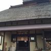 長野に行ってきました。その1(信州中条やきもち家)