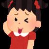 2歳の知恵炸裂‼②「お菓子ひとつだけ」と言われて選んだお菓子が凄かった