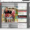 12/21「ネプリーグ」にSexy Zone菊池風磨が出演