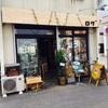 北海道 子連れオススメお出かけスポット【ママカフェ&バー ログ】