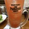 京急川崎「太陽のトマト麺」で一人トマトづくし