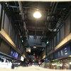 横浜市中央卸売市場本場 水産売場の開放日に行ってきた