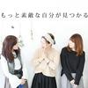 新ブランド【defi】デビュー!