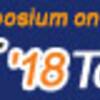 JaSST'18 Tokyoゴールドスポンサーとして協賛しました!