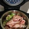 ヘルシオホットクックで作る無限油鍋