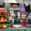 アンパンマンと遊べる日本テレビ夏祭りイベント「超汐留パラダイス」