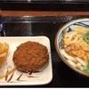 【丸亀製麺】なっ…パプリカかき揚げだ…と…?!?!