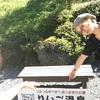 10/2山形Sunny Side Cafe〜優しさに溺れぬよう〜