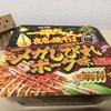 【食品伝記】明星 一平ちゃん 夜店の焼そば メガしびれポーク味