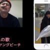 【openFramewoks 冒険記22】笑顔でないと観れない体験型PV「ネバヤンのお別れの歌」 (ついにできた笑顔検知)