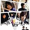 憐 Ren DVD