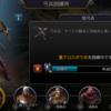T1弓兵(短弓兵)のステータス