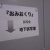 """【木曽さんちゅうは""""ぷちビッグダディ""""】「第184回ぷちビッグダディは映画を通して考えた」"""