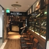 新宿の「ベーカリーレストラン サンマルク」で、パン食べ放題♪人気店なので予約して来店を