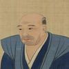 江戸時代で一番の絵師は誰だ?円山応挙