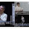 ■ナリ心理学のセミナー動画が音学(manatuku)さんから発売になりました。