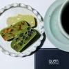 こだわりの企業理念と食材のマリアージュ 久遠チョコレートのQUONテリーヌ @妙蓮寺