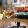 TAP⑥:超絶濃厚のウマ良い樽生ワイン☆ニュージーランド・マールボロ『ALLAN SCOTT Scott Base Pinot Gris 2014』売れてます!