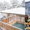 石川県(北陸)の雪見温泉の宿・雪見露天風呂のある温泉旅館・ホテルを教えて!
