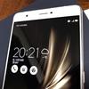 海外版ZenFone 3 Ultraの未使用品がイオシスで39,800円で販売♪