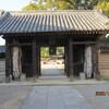 四国霊場最後の巡礼(56)トリの霊場、長尾寺へ。