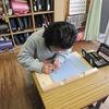 4年生:図工 木版画 彫り