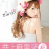 アニサマ2013第3弾出演アーティスト追加