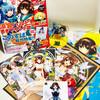 ザ・スニーカーLEGEND発売! ネタバレ感想(小説以外のページ編) #haruhi