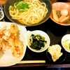 【広島県 小町うどん】広島でみつけた圧倒的なコスパ食べ物ランチ!唐揚げも食べ放題でこの値段は激安すぎるぅぅぅぅぅ