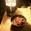 キャンプ飯 今年初のソロキャンプ飯はダッチオーブンで牛スネ肉の赤ワイン煮でした。