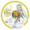 【あの花10th Anniversary】「ウィッカーマン」や「ミッドサマー」の領域に到達?