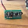光センサーの完成