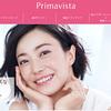 頑張らない美肌!花王の化粧品CM女優 菅野美穂さんの美肌の秘訣とは?
