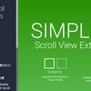 【Unity】uGUI のスクロールで滑らかなスナップを実装できる「Simple UI - Scroll View Extensions」紹介($16.20)