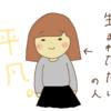 「都会者」でも仙台の人々に受け入れられた4つの理由