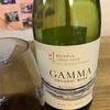 チリワイン ピノ・ノワール ガンマ