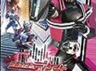 仮面ライダーディケイド7話「超トリックの真犯人」 〜タイムパラドックス解析!