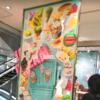 【GW穴場】銀座三越あいぱく2019アイス食べ比べレポート
