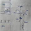 【計画時のポイント】給排水衛生設備 排水計画のポイント!?