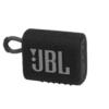 JBL GO 3のメリット3点・デメリット1点