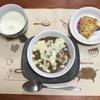焼きカレー、豆腐ソテー、バナナホットミルク