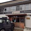 【宿泊記】Hostel Perch(佐渡島)