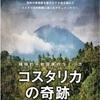 独断と偏見のオススメ映画 Vol.1