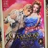 宝塚歌劇花組公演『CASANOVA』