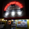 冬の沖縄旅行その4 ジャッキーステーキハウスは待ち時間ゼロ、閑散とする国際通り