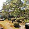 庭園64 妙心寺塔頭東海庵庭園 趣の異なる3つの庭園
