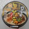 マックスバリュでマルちゃん「バリうま 熊本風黒とんこつラーメン」を買って食べた感想