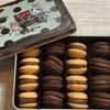 兵庫『リビエール』のラングドシャとマノンのクッキー缶。並ぶ価値ありの美味しさでした。