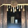 灘の酒 灘五郷めぐり 沢の鶴資料館